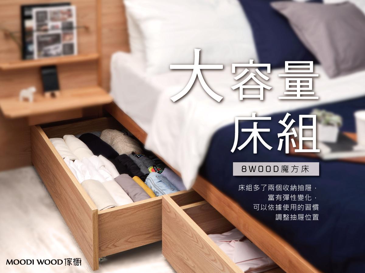MOODI WOOD event 01